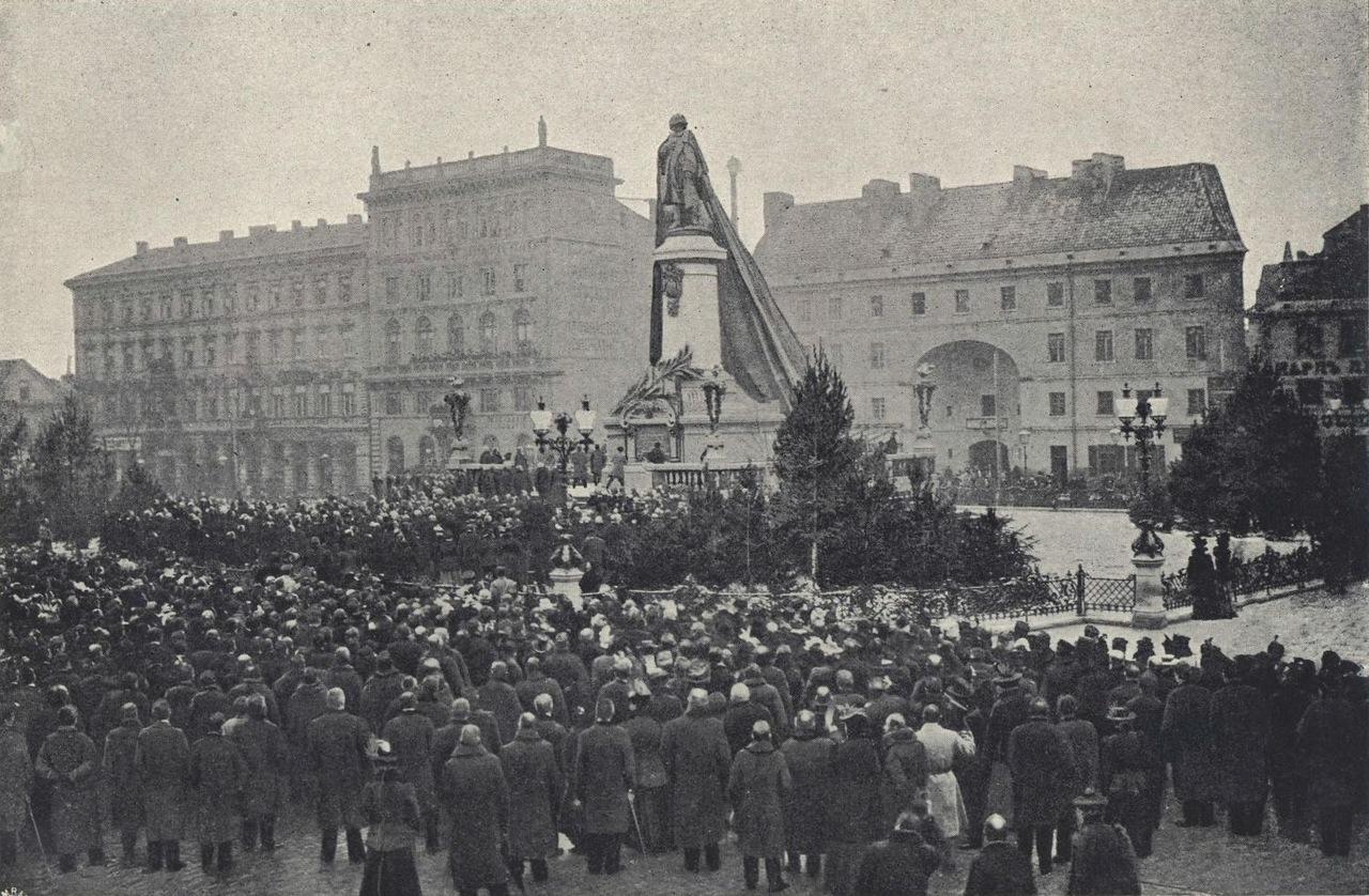 1 мая 1890 г. Варшава