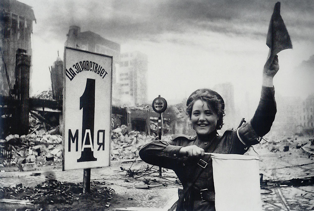 1 мая 1945 года