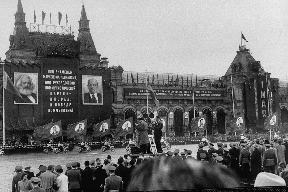 Москва, 1 мая 1958 года