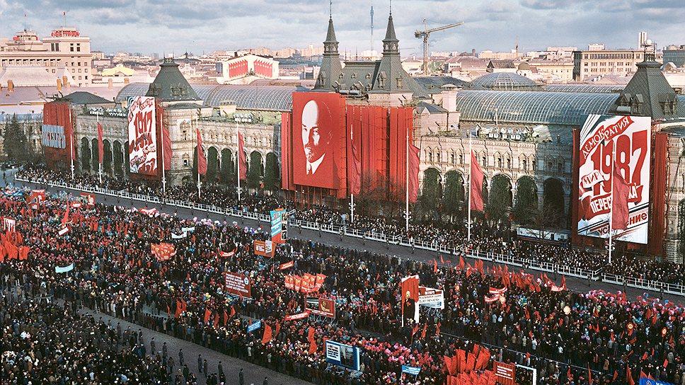 Москва, 1 мая 1987 года