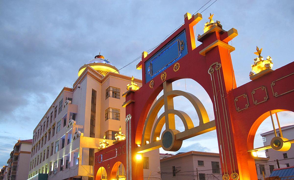Город Хулун-Буир