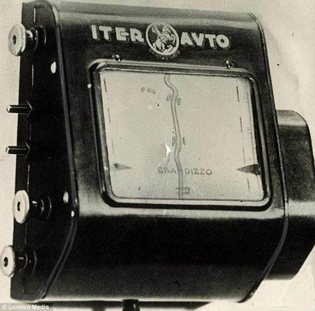 Первый автомобильный навигатор Inter Avto