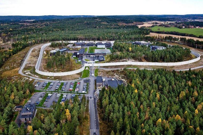 ТюрьмаHalden Fengsel в высоты