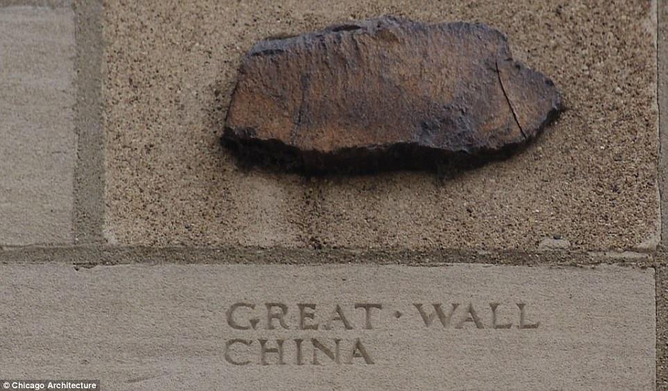 Фрагмент Великой китайской стены