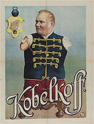 Театральная афиша с изображением Николая Кобелькова