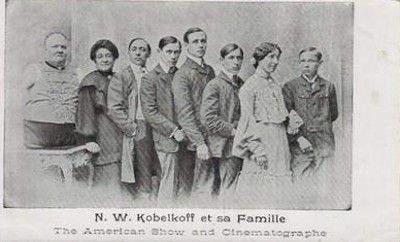 Вся семья Николая Кобелькова
