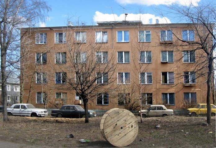 Дом в Магнитогорске, современное состояние
