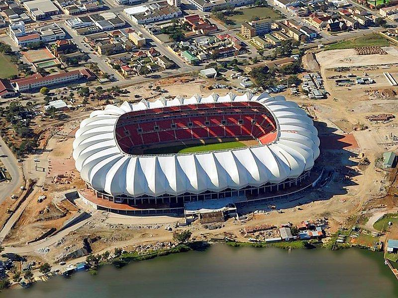 Стадион Нельсона Манделы