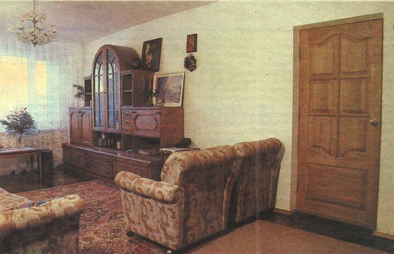 КвартираСтанислава Гришкевича