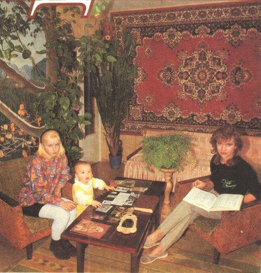 Квартира семьи Александра и Тамары Капленковых