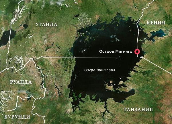 Африканский остров Мигинго (Migingo)