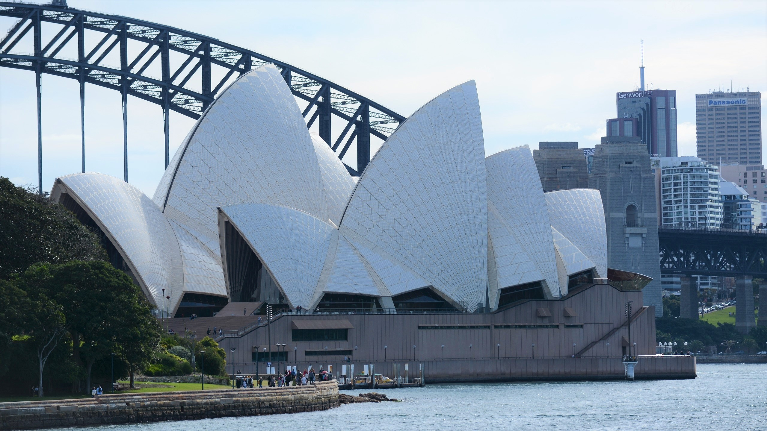 Сиднейская Опера днем