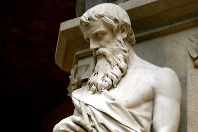 Статуя Пифагора