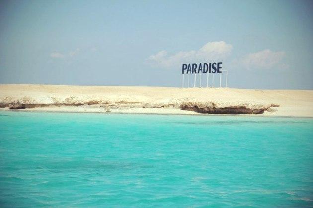 Райские Острова Хургада