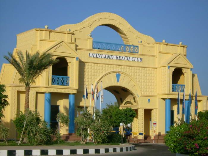 Лилиленд Хургада