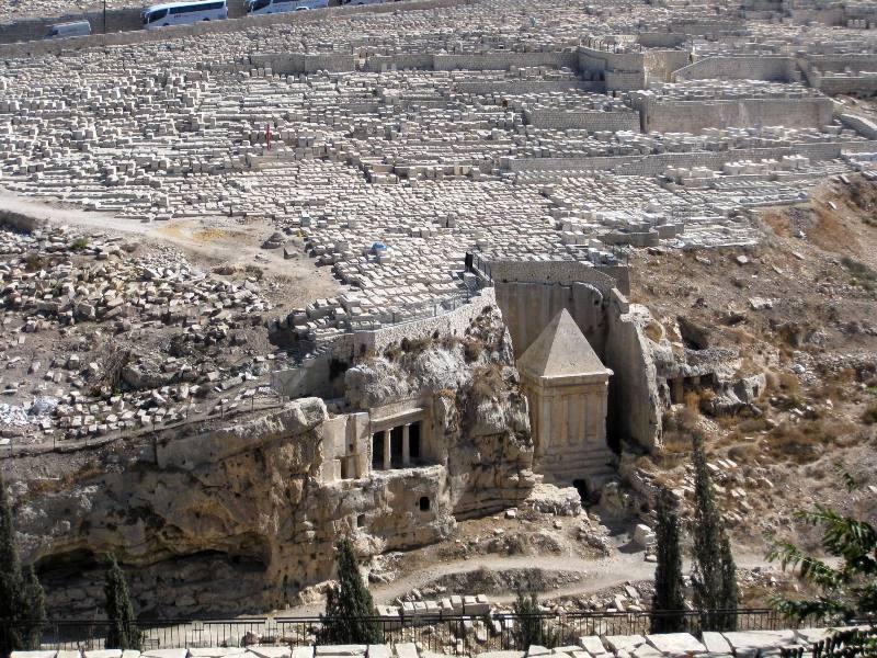 Иерусалим Долина Царей
