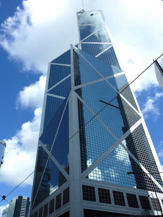 "Здание Bank of China. За специфическую форму его прозвали ""ножом мясника"""