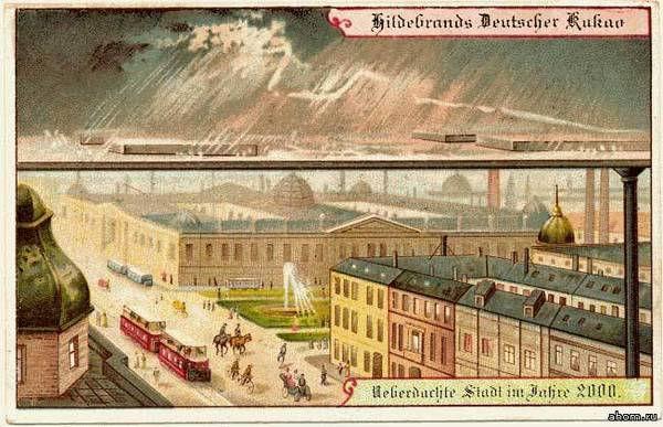 Зонтик для целого города