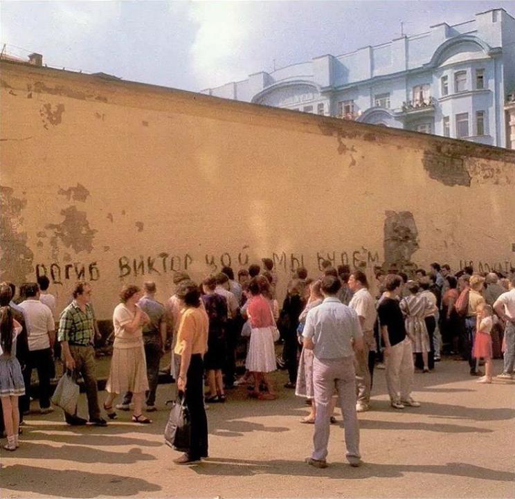 Стена Цоя, начало. 15 августа 1990 года