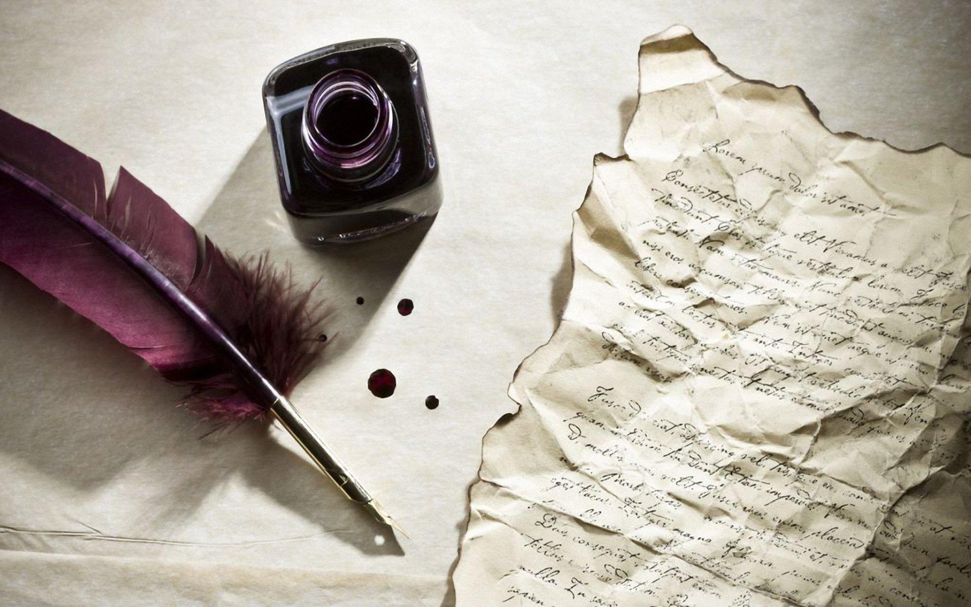 Перо чернила письмо