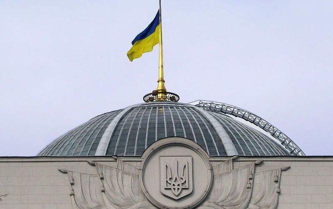 Рада, Украина