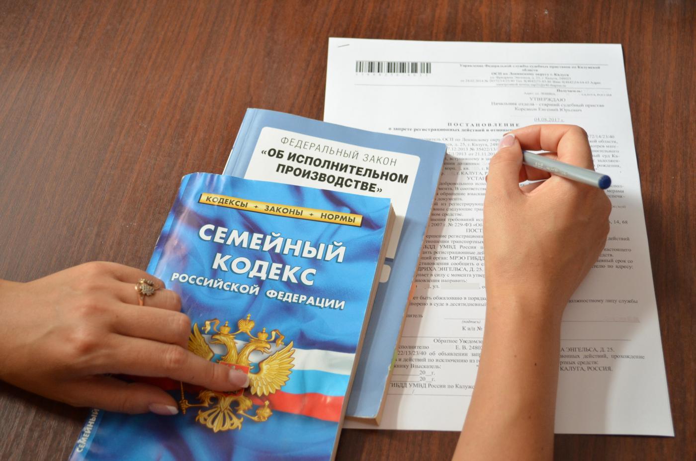 Алименты по Семейному кодексу РФ: основные положения