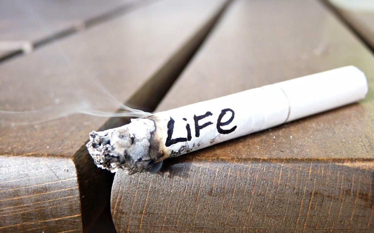 Избавиться от курения может не каждый, жизнь