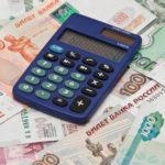 Как рассчитать неустойку по алиментам: юридические тонкости