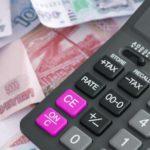 Расчет алиментов из заработной платы