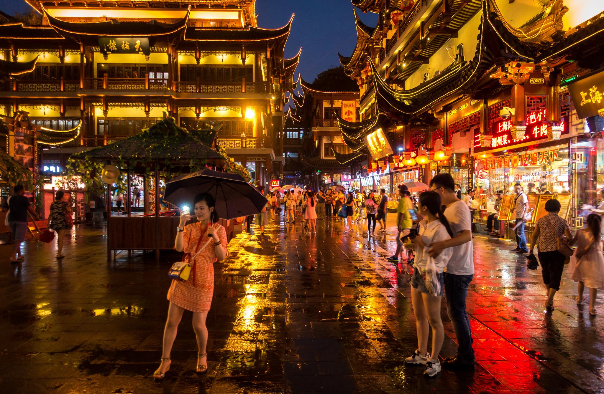 Китайский квартал Шанхая