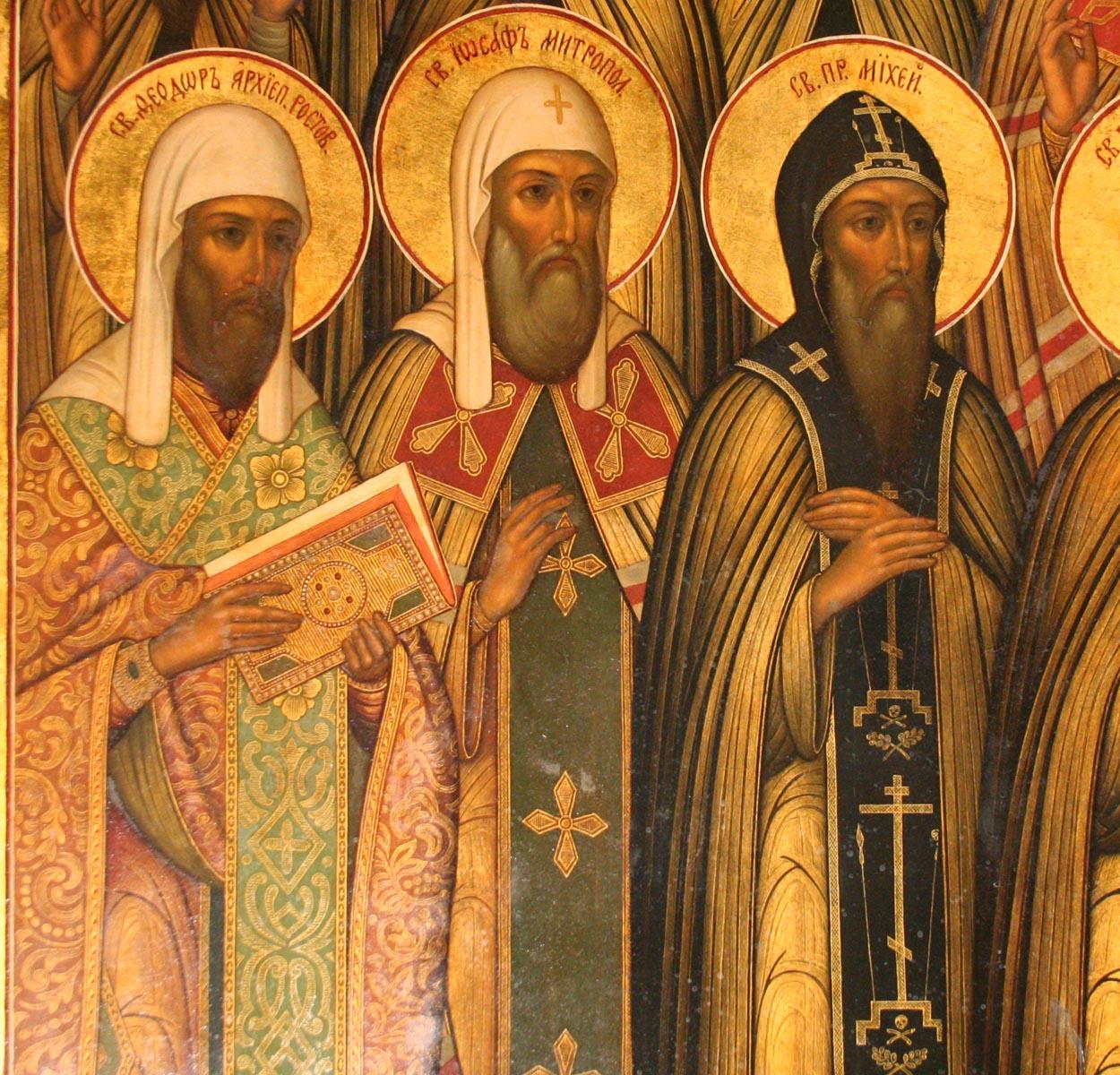 Память о Рублеве часто канонизируют в Соборе Радонежских святых