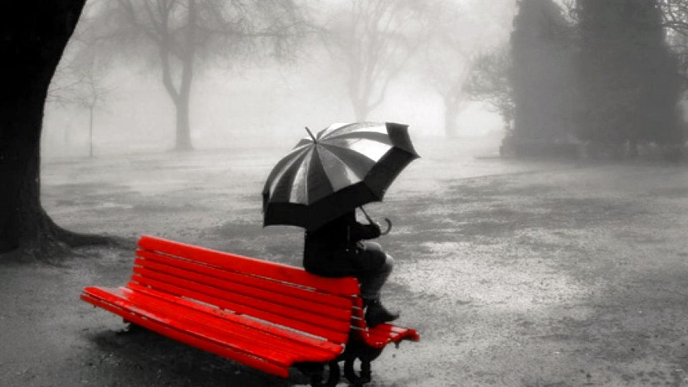 Любовь и грусть