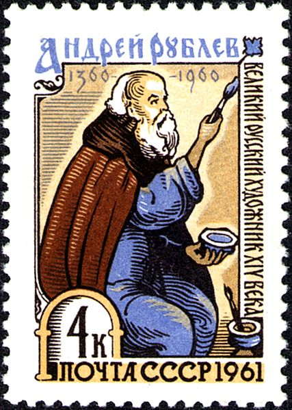 марка с рублевым