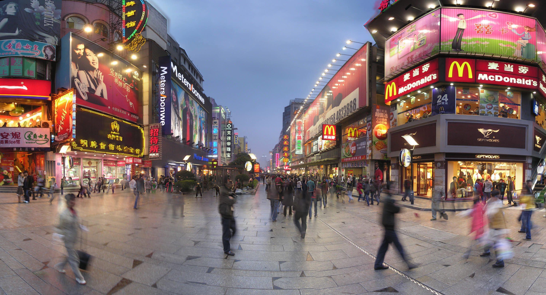 улица Наньцзинлу Шанхая