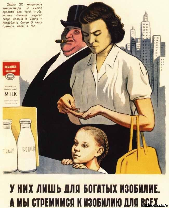 Советские плакаты про труд и работу: Про ассортимент в магазинах