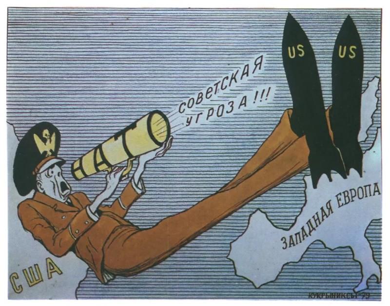 Советские плакаты про труд и работу: Нато