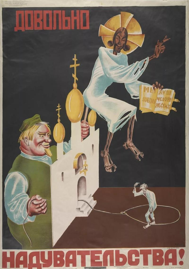Советские плакаты про труд и работу: Про церковь