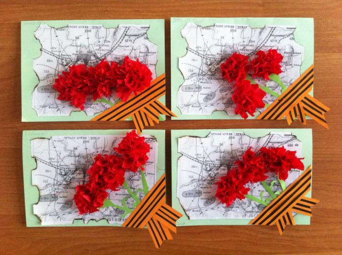 подобные открытки обьемные на 9 мая пальто