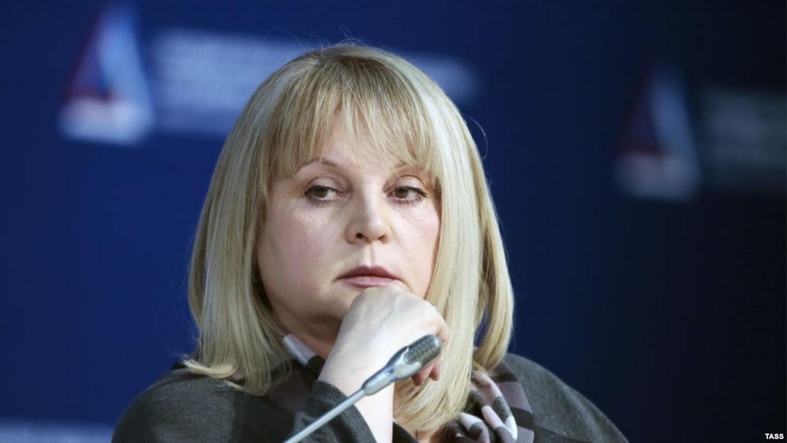 ЦИК РФ рекомендовал признать недействительными выборы в Приморье
