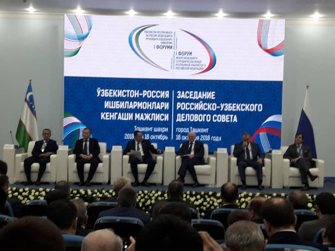 Президент ТПП РФ Сергей Катырин: Интерес к Узбекистану со стороны российского бизнеса растет