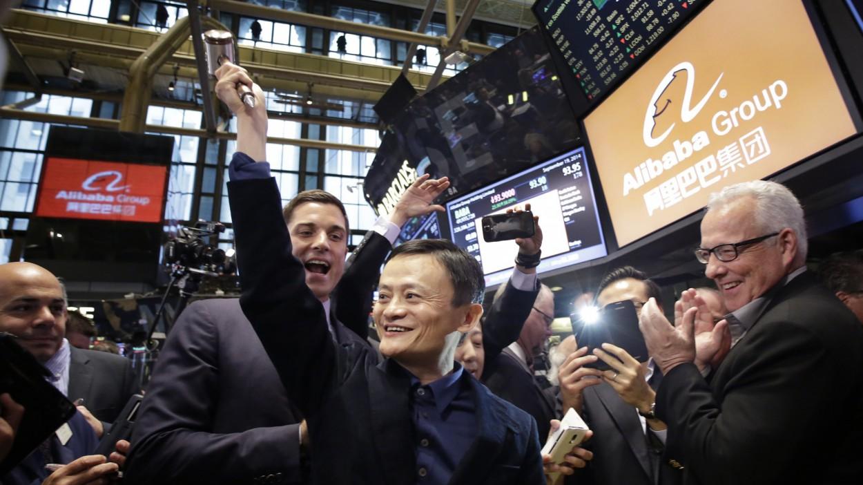 Alibaba за сутки продала товаров на $30 млрд