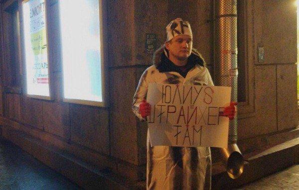 Владимира Соловьева назвали кем он есть - пикетчиков арестовали