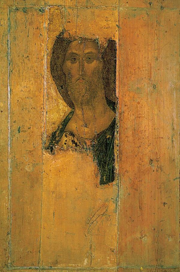 Христос Звенигородский чин