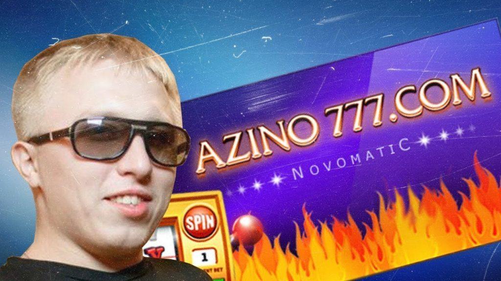 Три Топора (azino777) регистрация с бонусом
