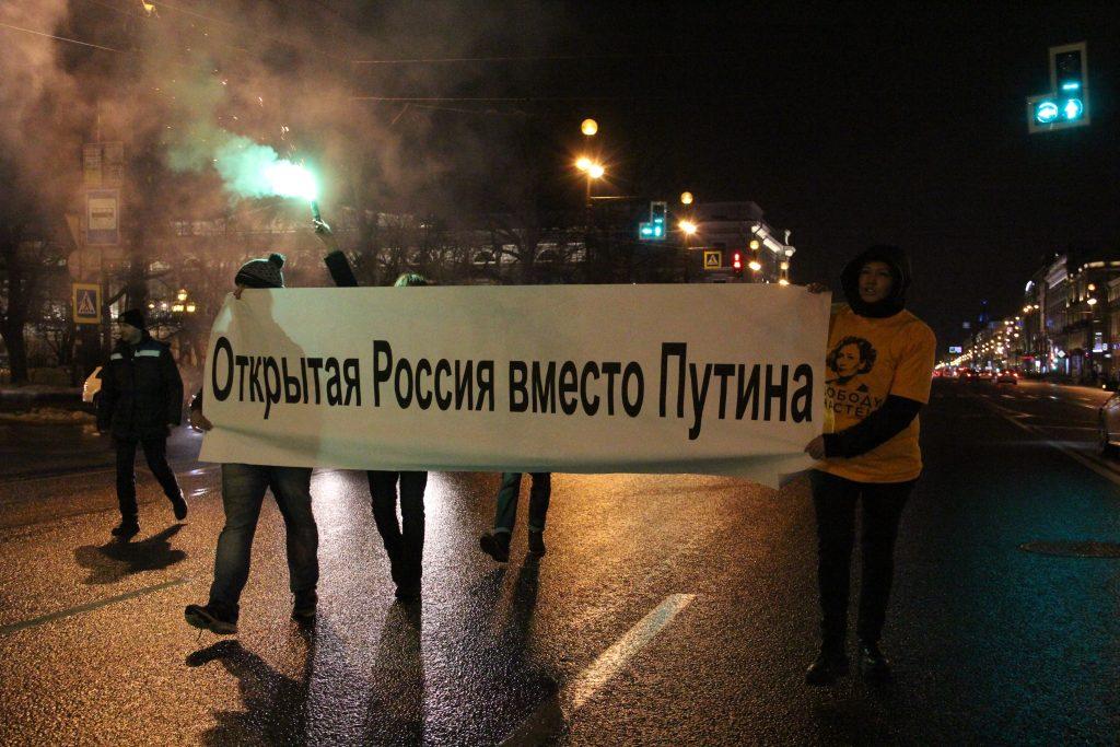 В Петербурге задержаны участники акции в поддержку активистки «Открытой России» Анастасии Шевченко