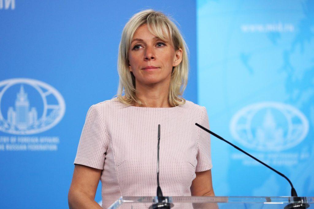Захарова рассказала о поступке «за гранью» по отношению к Бутиной