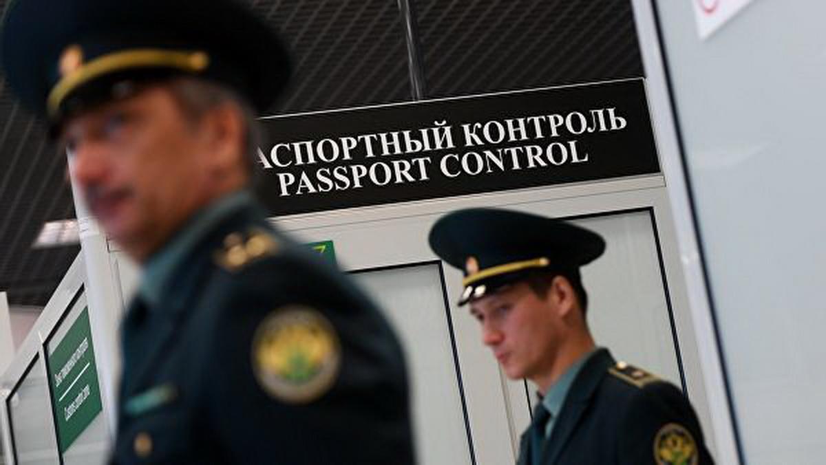 Должников будут оповещать по СМС о запрете на выезд из России