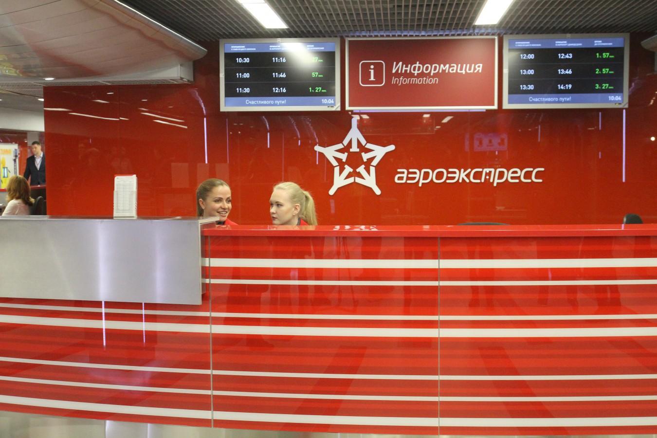 «Аэроэкспресс» запустит регулярные автобусы в новый терминал Шереметьево