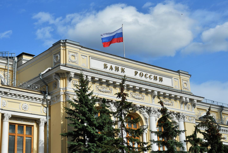 Центробанк РФ снова снизил ключевую ставку до 7% годовых