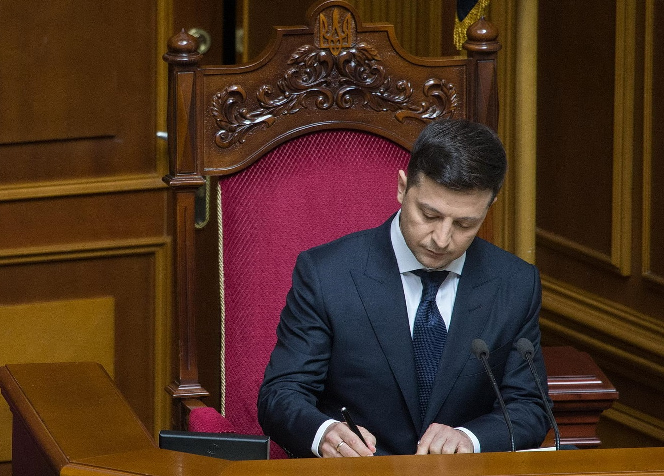 Верховная Рада Украины приняла законопроект Зеленского об импичменте президента